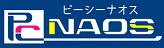 PC-NAOS(ピーシーナオス)    WEBサイト 栃木県内全域対応、出張修理サービス受付中です!